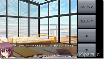 screenshot_2012-04-15_0042
