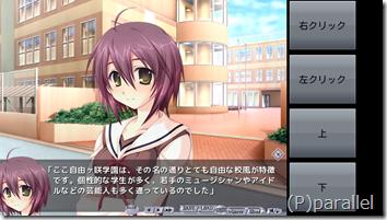 screenshot_2012-04-15_0046