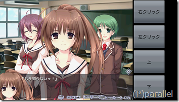 screenshot_2012-04-15_0054