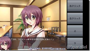screenshot_2012-04-15_0107
