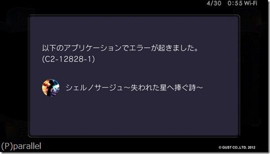 2012-04-30-005531