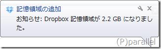 2012年02月07日(14時55分46秒)