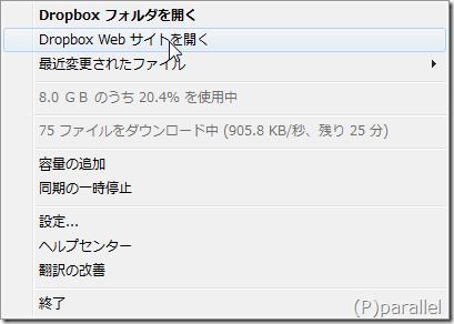 2012年02月07日(15時40分38秒)