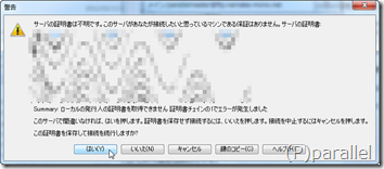 2012年02月18日(21時59分35秒)