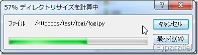 2012年02月18日(22時08分18秒)