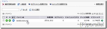 2012年02月19日(09時02分21秒)