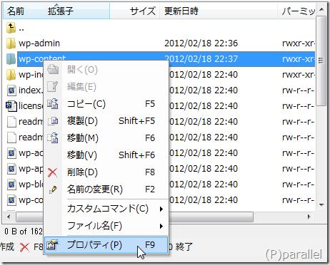 2012年02月19日(09時27分57秒)