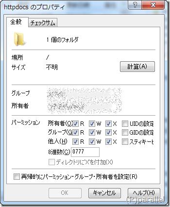 2012年02月19日(09時36分04秒)