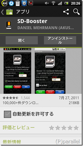 screenshot_20120212_1