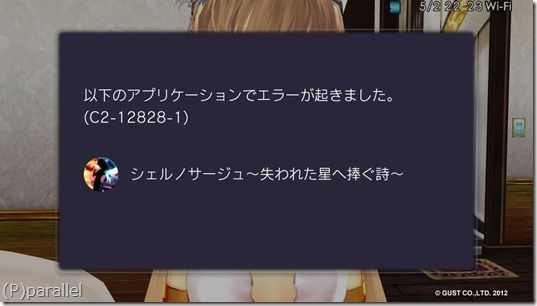 2012-05-02-222314
