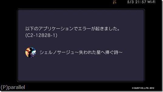 2012-05-03-215748