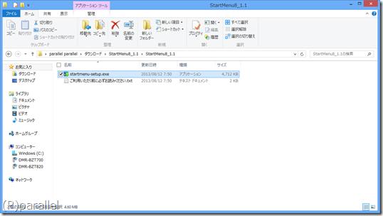 SnapCrab_No-0014