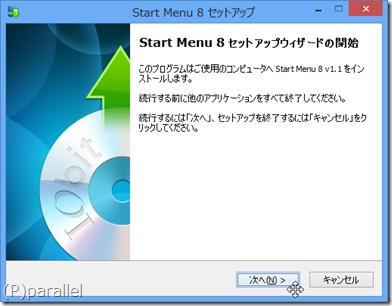 SnapCrab_No-0015
