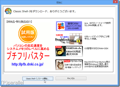 SnapCrab_No-0022