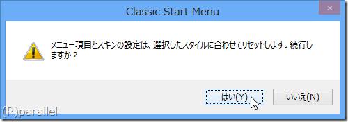 SnapCrab_No-0024