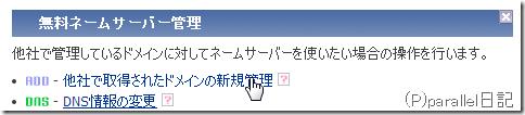 2013年11月09日(09時01分00秒)