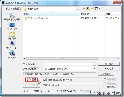 20140325_004
